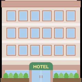 ホテル・旅館・ビジネスホテル